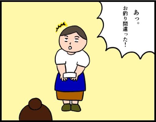 f:id:oba_kan:20181202154017j:image