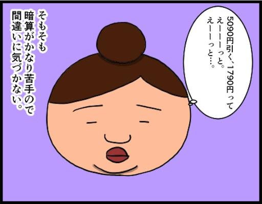 f:id:oba_kan:20181202154240j:image