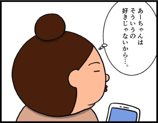 f:id:oba_kan:20181203125511j:image