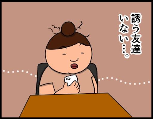 f:id:oba_kan:20181203125522j:image