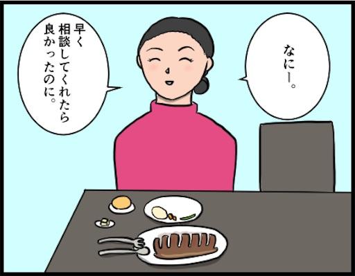 f:id:oba_kan:20181204211542j:image