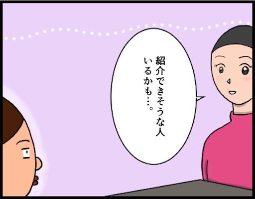f:id:oba_kan:20181204211551j:image