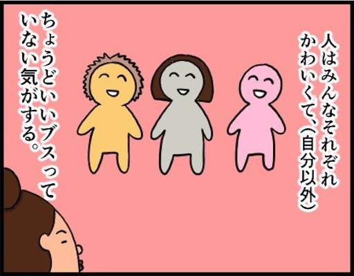 f:id:oba_kan:20181207075837j:image