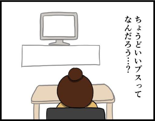 f:id:oba_kan:20181207103114j:image