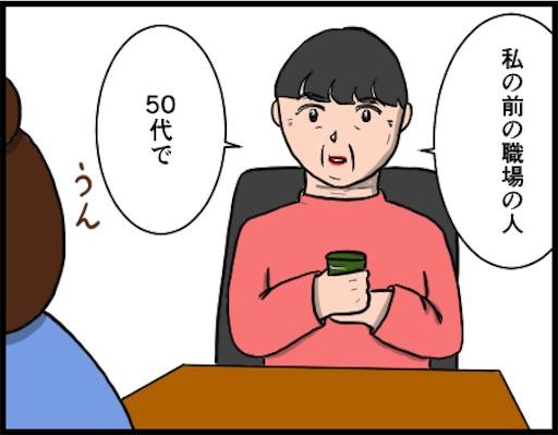 f:id:oba_kan:20181207231458j:image