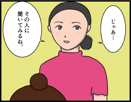 f:id:oba_kan:20181208162954j:image