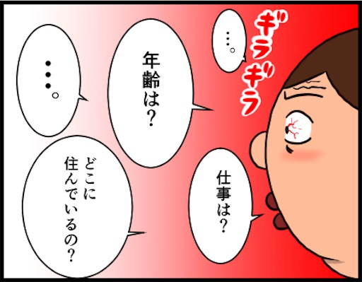 f:id:oba_kan:20181208163013j:image