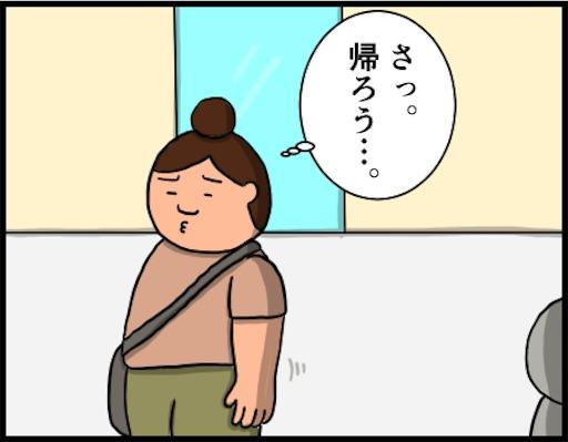 f:id:oba_kan:20181210105534j:image