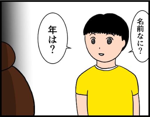 f:id:oba_kan:20181210105607j:image