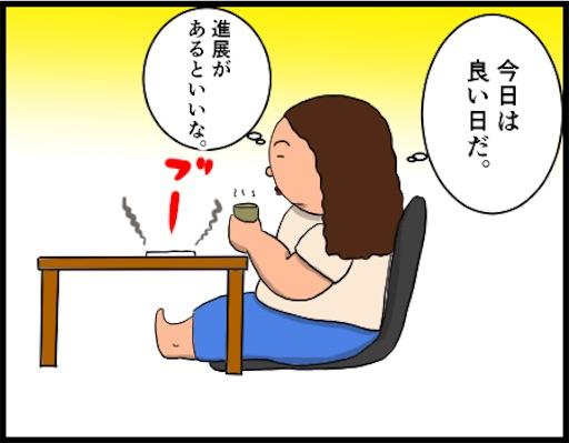 f:id:oba_kan:20181210174541j:image