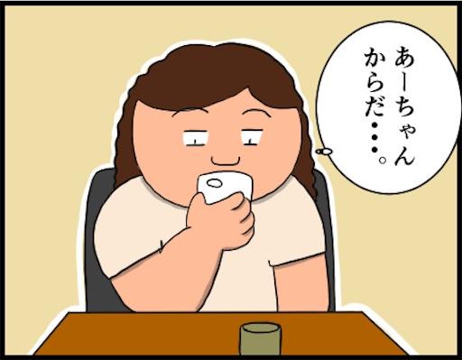 f:id:oba_kan:20181210174550j:image