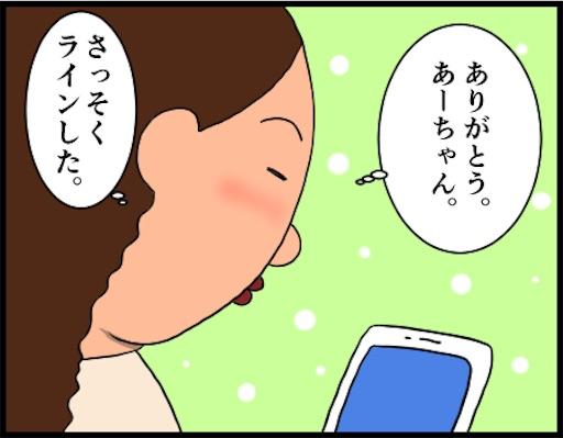 f:id:oba_kan:20181210174603j:image
