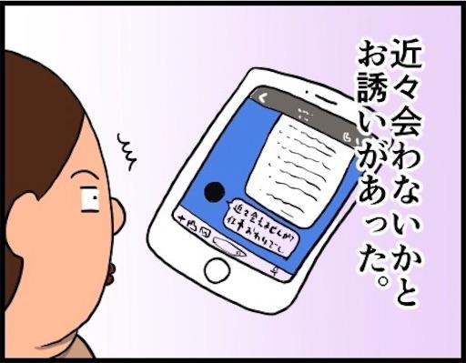 f:id:oba_kan:20181212131051j:image
