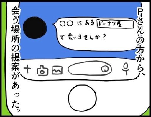 f:id:oba_kan:20181212131152j:image