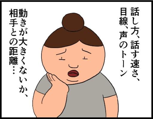 f:id:oba_kan:20181214220255j:image