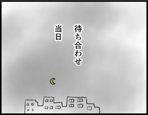 f:id:oba_kan:20181215230648j:image