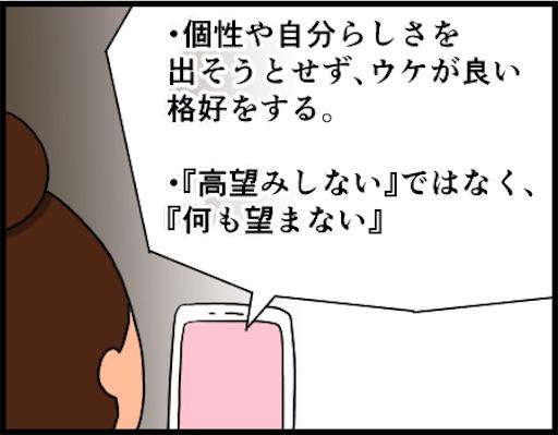 f:id:oba_kan:20181216103830j:image