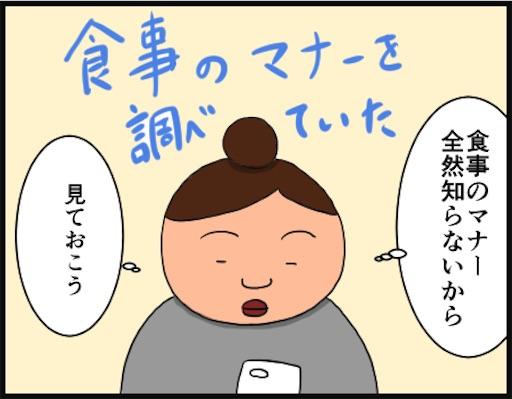 f:id:oba_kan:20181217085822j:image