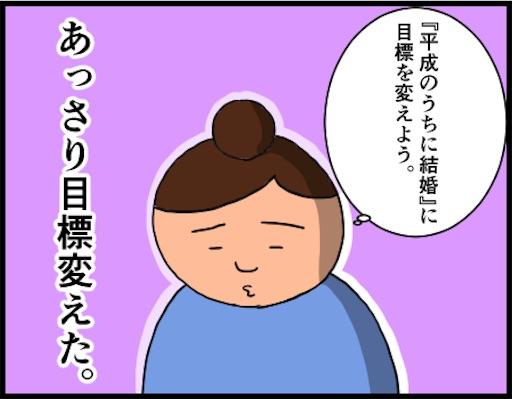 f:id:oba_kan:20181218150841j:image