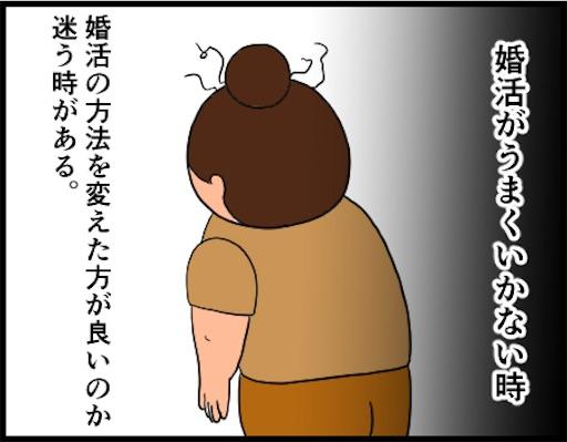 f:id:oba_kan:20181219095037j:image