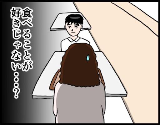 f:id:oba_kan:20181219174858j:image