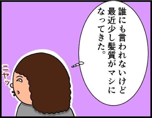 f:id:oba_kan:20181220111115j:image