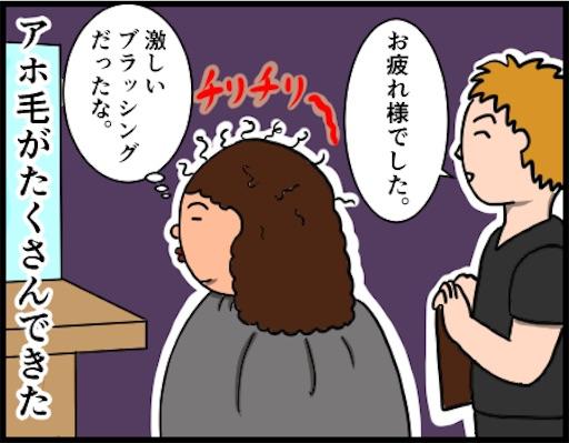 f:id:oba_kan:20181220111135j:image