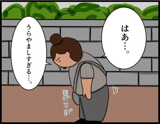 f:id:oba_kan:20181222175954j:image
