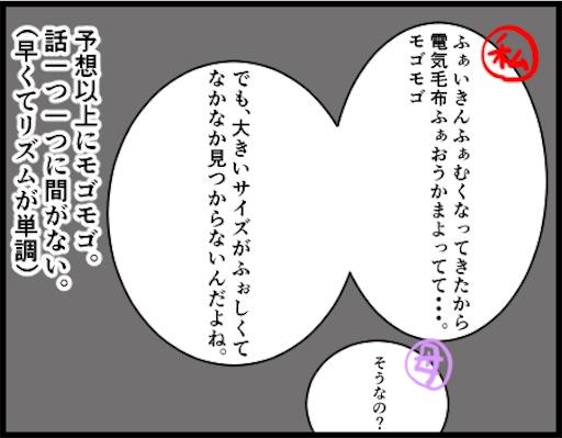 f:id:oba_kan:20181225015255j:image