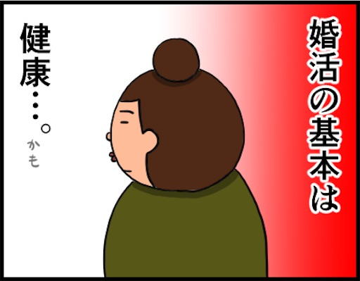f:id:oba_kan:20181226173607j:image