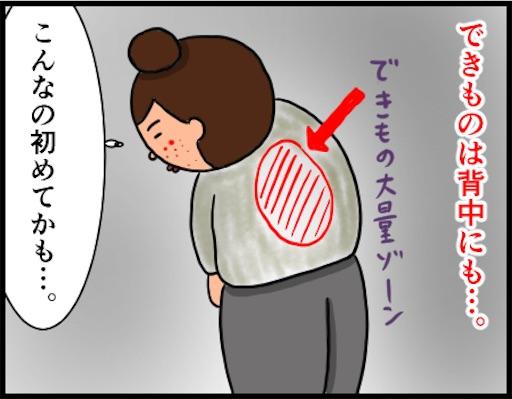 f:id:oba_kan:20181226173818j:image