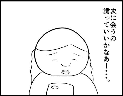 f:id:oba_kan:20181228170050j:image