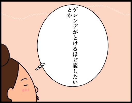 f:id:oba_kan:20181230213231j:image
