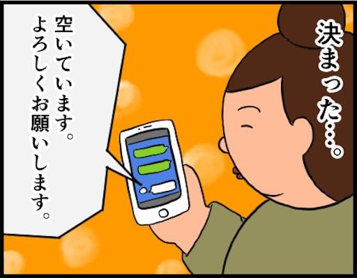 f:id:oba_kan:20190104160447j:image