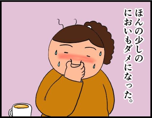 f:id:oba_kan:20190104160907j:image