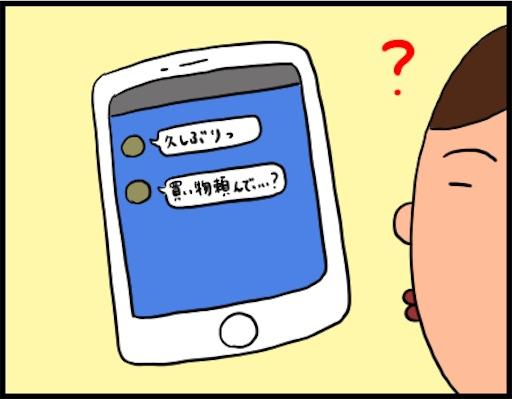 f:id:oba_kan:20190104161632j:image