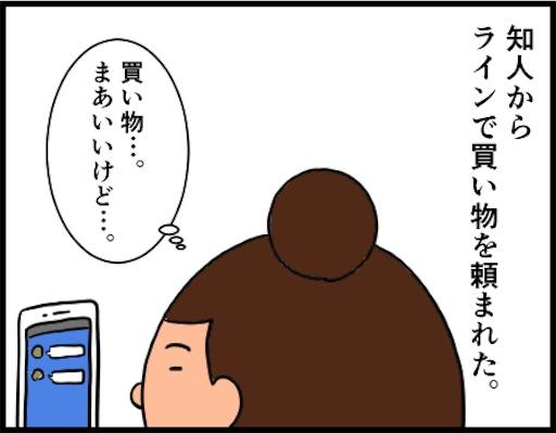 f:id:oba_kan:20190104161638j:image