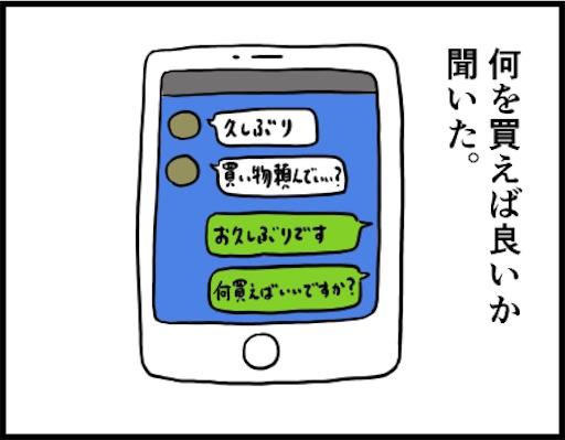 f:id:oba_kan:20190104161702j:image