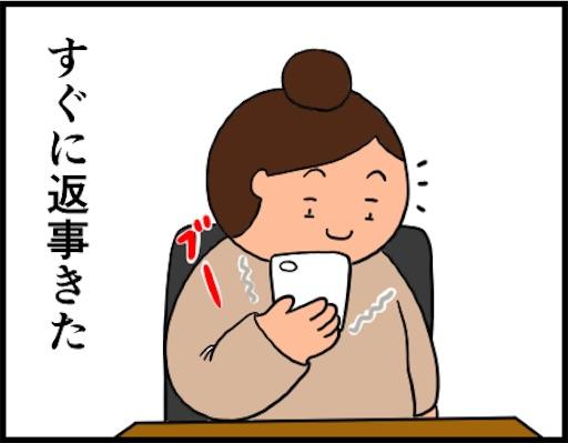 f:id:oba_kan:20190104161714j:image