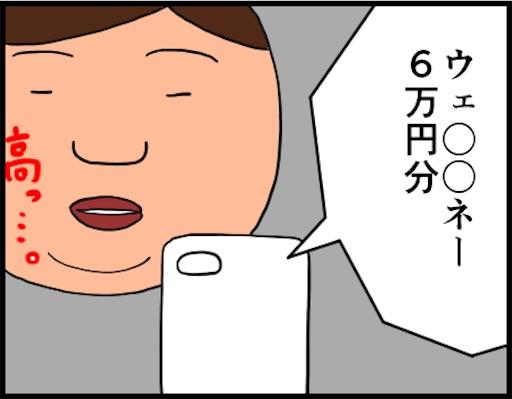 f:id:oba_kan:20190104161721j:image