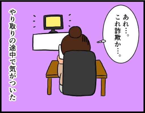 f:id:oba_kan:20190104161729j:image