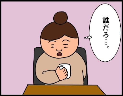 f:id:oba_kan:20190104161737j:image