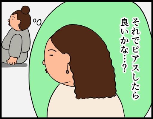 f:id:oba_kan:20190105160759j:image