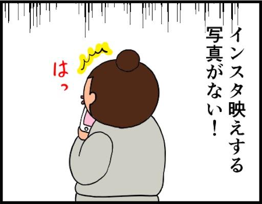 f:id:oba_kan:20190105213012j:image