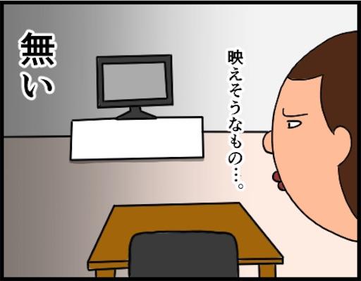 f:id:oba_kan:20190105213040j:image