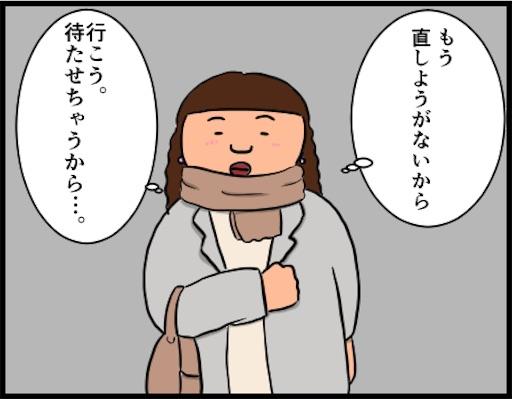 f:id:oba_kan:20190116145152j:image