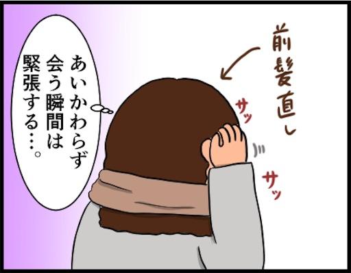 f:id:oba_kan:20190116145205j:image
