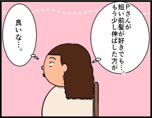 f:id:oba_kan:20190118110903j:image