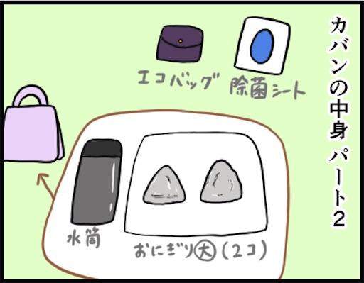 f:id:oba_kan:20190119182206j:image