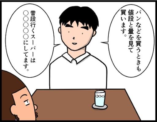 f:id:oba_kan:20190120121342j:image